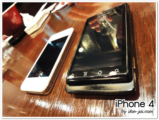 iPhone 4_014